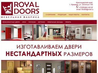 Royal doors, магазин